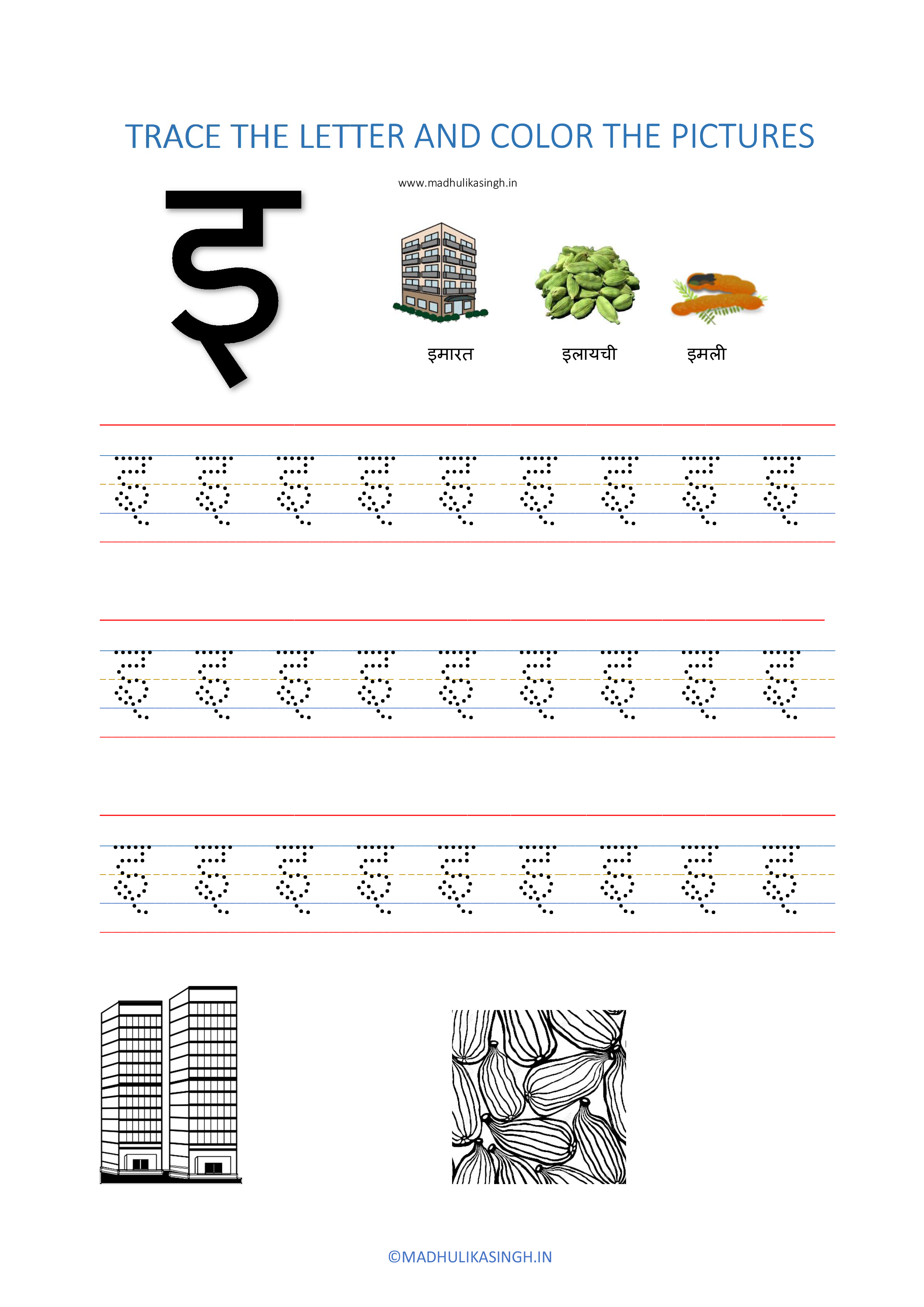 Hindi Alphabet Tracing Worksheets Printable Pdf À¤… To À¤œ À¤ž 56 Pages Free Preschool - 28+ Hindi Swar Worksheets For Kindergarten Pdf Images