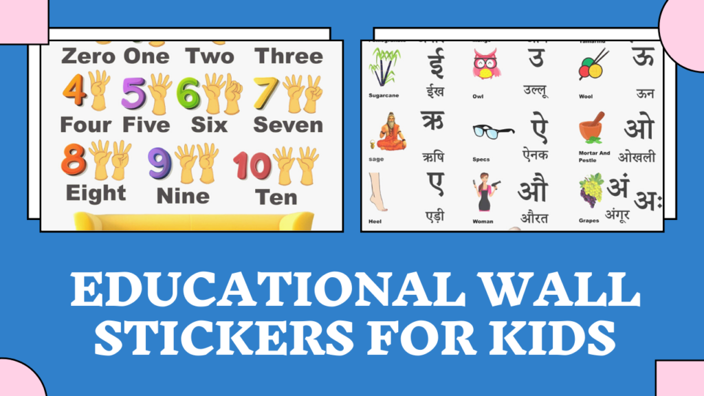 Educational wall stickers for kids room